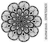 mandalas for coloring book....   Shutterstock .eps vector #1048702823