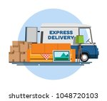 cargo transportation. express... | Shutterstock .eps vector #1048720103