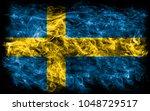 sweden smoke flag | Shutterstock . vector #1048729517