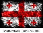 georgia smoke flag | Shutterstock . vector #1048730483