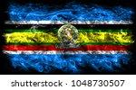 east african community smoke... | Shutterstock . vector #1048730507