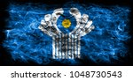 commonwealth of independent... | Shutterstock . vector #1048730543