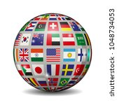 volumetric ball with flags of... | Shutterstock .eps vector #1048734053