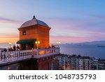 the historical elevator in... | Shutterstock . vector #1048735793