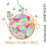 gift card  happy mother's day | Shutterstock .eps vector #1048743257