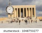 turkey  ankara  ataturk's... | Shutterstock . vector #1048753277