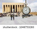 turkey  ankara  ataturk's... | Shutterstock . vector #1048753283