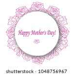 gift card  happy mother's day | Shutterstock .eps vector #1048756967