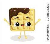 nice wafer. cute. wafer  in... | Shutterstock .eps vector #1048803233