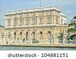 The Dolmabahce Palace on the Bosporus, Istanbul - stock photo