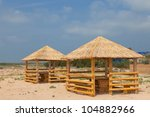 Two wooden gazebo - stock photo