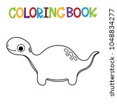 cute dino coloring book. | Shutterstock .eps vector #1048834277