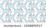 bear hug seamless pattern polar ... | Shutterstock .eps vector #1048890917