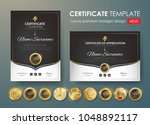certificate template with... | Shutterstock .eps vector #1048892117