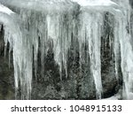 Icicle Over The Rock In The...