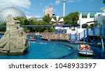rust  germany   july 19  2015 ... | Shutterstock . vector #1048933397