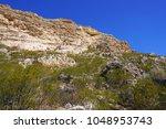 montezuma castle national... | Shutterstock . vector #1048953743