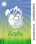 celebratory design for easter.... | Shutterstock .eps vector #1048965893