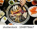 top view of korean style... | Shutterstock . vector #1048978667