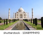 taj mahal mausoleum in agra ... | Shutterstock . vector #1048999493