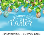 template vector card with... | Shutterstock .eps vector #1049071283