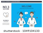 business situation illustration | Shutterstock .eps vector #1049104133