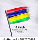 vector illustration of happy... | Shutterstock .eps vector #1049129873