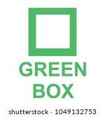 green box  vector | Shutterstock .eps vector #1049132753