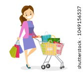 happy caucasian white woman... | Shutterstock .eps vector #1049156537
