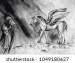 Drawing Of Pale Horse Of The...