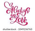 always in love. vector hand...   Shutterstock .eps vector #1049236763
