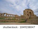 arch of hadrian  jerash  jordan | Shutterstock . vector #1049238047
