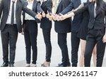 compliment of teamwork ... | Shutterstock . vector #1049261147