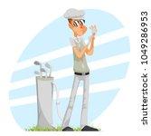 cool professional golfer player ... | Shutterstock .eps vector #1049286953