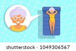 granny in the pool. vector.... | Shutterstock .eps vector #1049306567