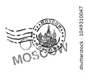 moscow stamp image with saint... | Shutterstock .eps vector #1049310047