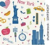 New York Seamless Background