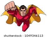 front view full length... | Shutterstock .eps vector #1049346113