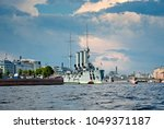 peterhof  saint petersburg ...   Shutterstock . vector #1049371187