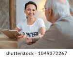 favorite job. nice satisfied... | Shutterstock . vector #1049372267
