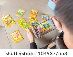 zhongshan china december 30 ... | Shutterstock . vector #1049377553