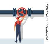 flow control. vector... | Shutterstock .eps vector #1049395667