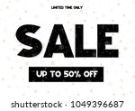big sale coupon with black... | Shutterstock .eps vector #1049396687
