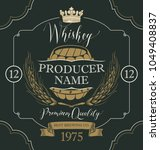 vector label for whiskey in the ... | Shutterstock .eps vector #1049408837