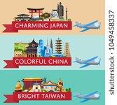 worldwide travel horizontal... | Shutterstock .eps vector #1049458337