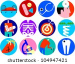 Set of icons based on a medical or health care theme - stock vector