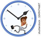 vector illustration of...   Shutterstock .eps vector #1049474687