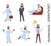 cartoon characters set....   Shutterstock .eps vector #1049476307