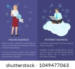 online business and internet...   Shutterstock .eps vector #1049477063