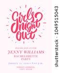 girls night out. bachelorette... | Shutterstock .eps vector #1049515043